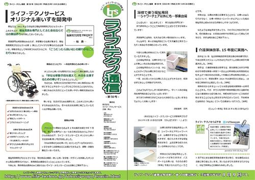 ファイル 353-1.jpg