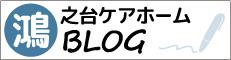bn blog ikoi k - 旧ブログはこちら