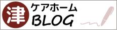 bn blog ikoi t - 旧ブログはこちら